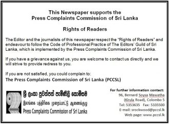 RULES AND PROCEDURES OF THE PRESS COMPLAINTS COMMISSION OF SRI LANKA