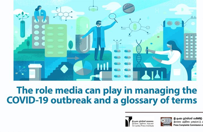 The role media can play in managing the  COVID-19 outbreak and a glossary of terms