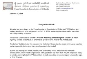 PCCSL has sent this letter to all Editors to observe utmost care and responsibility when reporting on suicides